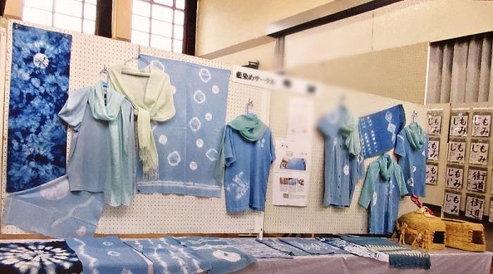 ジャパンブルー(藍染め)柚木